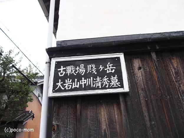 大澤寺 PA220241