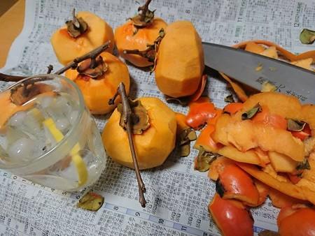 干し柿11-27