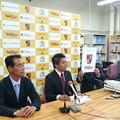 Photos: TEGEVAJAROMIYAZAKI 記者会見3