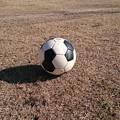 Photos: サッカー!