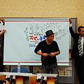 Photos: 泉谷しげる&ボランティア決起集会28