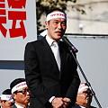 写真: TPP交渉参加阻止緊急集会4