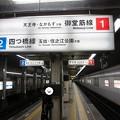 Photos: 大国町
