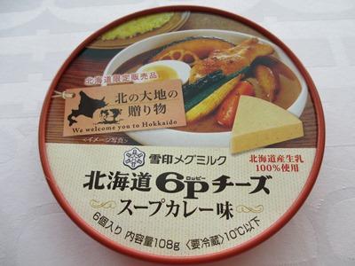 北海道6Pチーズ