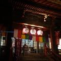 写真: 徳満寺 本堂
