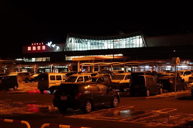Photos: たんちょう釧路空港
