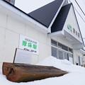 Photos: 根室本線(花咲線) 厚床駅
