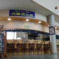 道の駅はなやか小清水内売店 汽車ポッポ