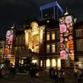 写真: 東京駅丸の内中央口