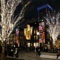 東京ミチテラス & 東京駅