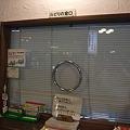 Photos: 肥薩線 人吉駅 みどりの窓口