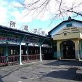 上田電鉄 別所線 別所温泉駅