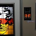 写真: うどん・そば自動販売機