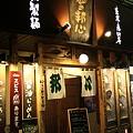 Photos: 長野市内スナップ8