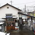 Photos: 長野電鉄 朝陽駅