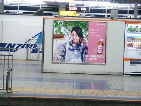 新大阪駅の広告看板の井上真央さまっ