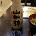 写真: 20171118_sake_0455