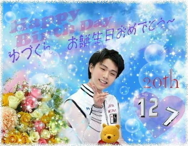 ☆.。.:*・゜Happy birthday☆.。.:*・゜