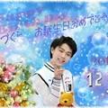 Photos: ☆.。.:*・゜Happy birthday☆.。.:*・゜