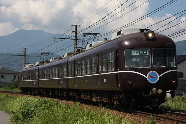 長野電鉄 2000系(5)