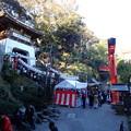 写真: 江島神社 瑞心門
