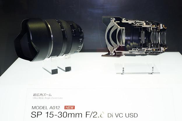 15-30mm F2.8
