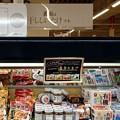 Photos: 12/1納豆売り場