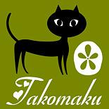 タコノマクラ