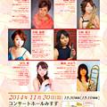 Photos: 小諸高校音楽科 第14期生有志による 秋のアフタヌーンコンサート