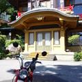 箱根・富士屋ホテル前