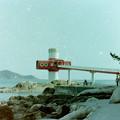 Photos: 竜串海中展望塔