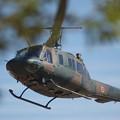 Photos: UH-1