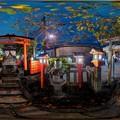 Photos: 京都 祇園白川 辰巳大明神 夜景 360度パノラマ写真