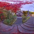 写真: 洞慶院 紅葉  360度パノラマ写真〈2〉