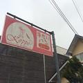 写真: 加賀市ラン04
