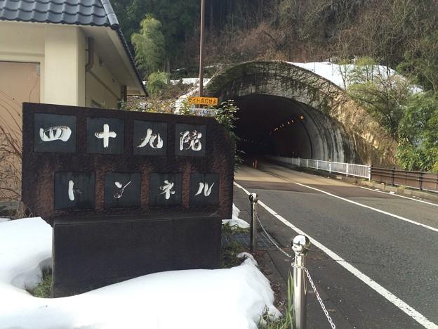 写真: 加賀市ラン05