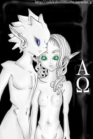 AlphaOmega