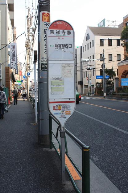 小田急バス バス停 吉祥寺駅
