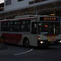 Photos: 関東バス B1304