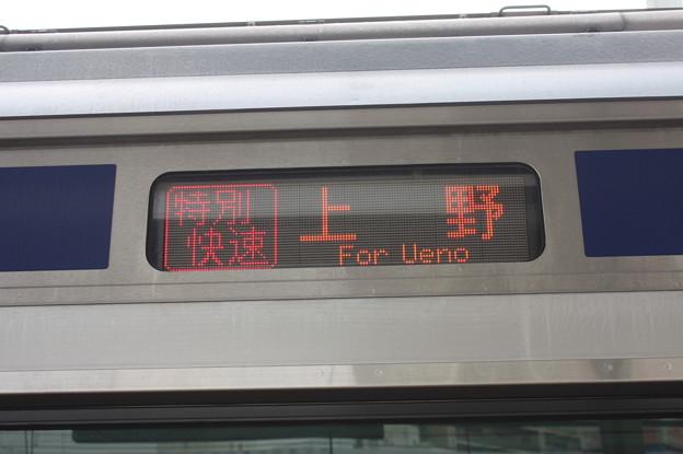 E531系 方向幕 特別快速 上野
