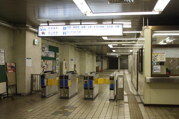 東成田駅 改札口