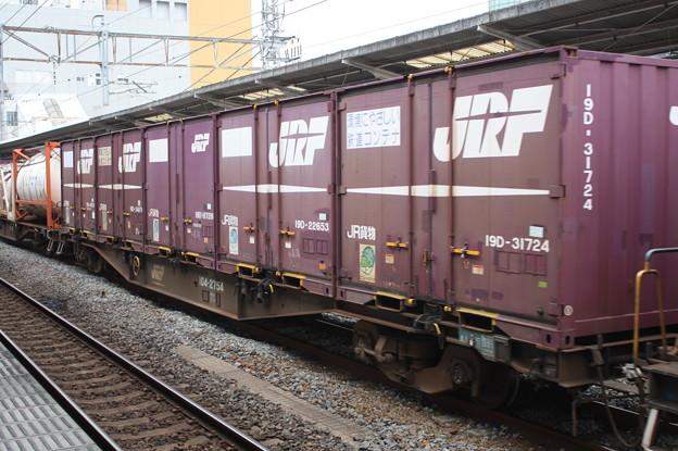 コキ104-2754