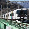 Photos: E257系M104編成