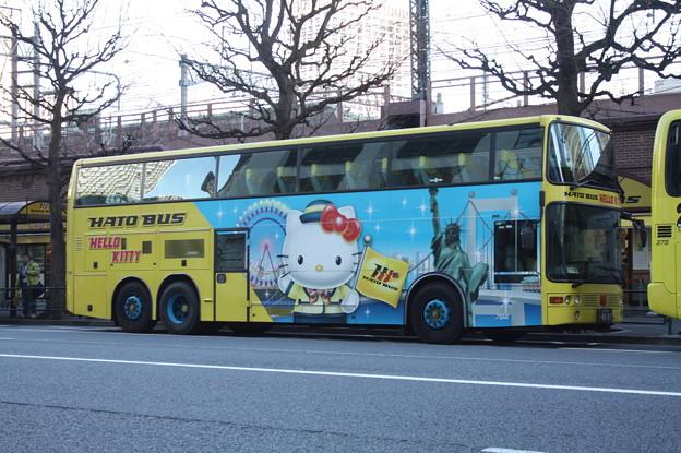 キティーはとバス