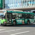 東京都交通局 B-N292 「東進ハイスクール」ラッピング