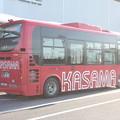 Photos: かさま周遊観光バス 後部