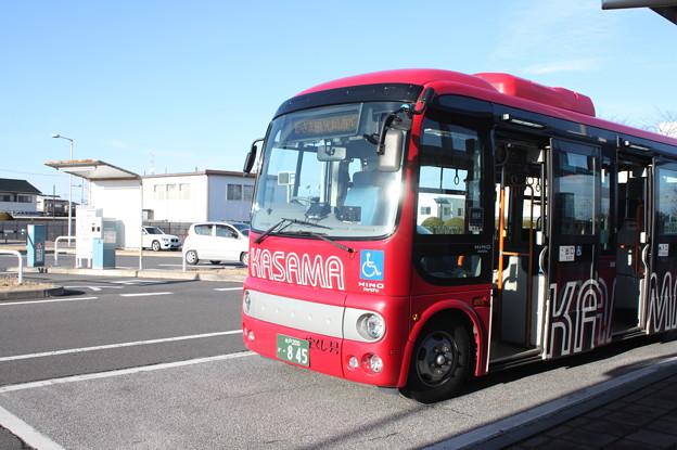 かさま周遊観光バス