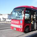 Photos: かさま周遊観光バス