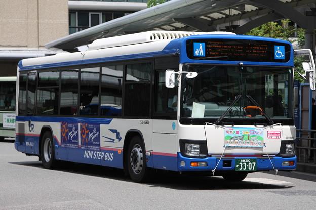 西日本JRバス 531-16956