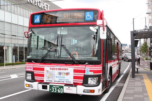 京阪バス 新型ブルーリボン N663号車